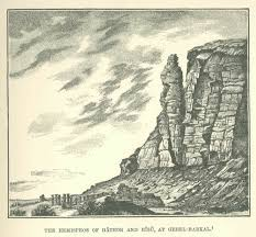 Drawn Mountain Cliff 7