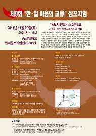 bain de si鑒e froid 2011 11 글목록 3 page 서울나그네의대한민국은하나 coreaone