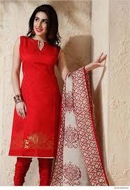 V Shaped Dip Salwar Suit Neck Designs