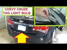 chevrolet cruze tag light license plate light bulb replacement