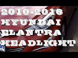 how to replace headlight bulbs in hyundai elantra 2010 2016