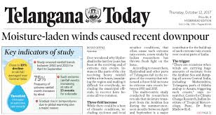Telangana Today Front Page Moisture Laden Winds Caused Recent Downpour 12 Oct 2017 Article