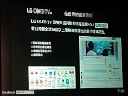 bureau dioc駸ain li鑒e 2017 全新lg oled tv 上市發表 極黑見證極美 全球首款搭載杜比全景聲