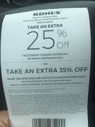 Kohl's Takes Amazon Returns And Gives You A Coupon When You ... 30 Off Kohls Coupon Event Home Facebook Order Online Pick Up In Stores Today 10 50 6pm Codes 2015 Enjoy To 75 Discount Visually Mystery Code Did You Get A 40 Coupons And Insider Secrets Coupon How Five Best Worst Things Buy At 19 Secret Shopping Hacks For Saving Money Macys Cyber Monday 2019 Deals On Xbox One Fbit Shop Week Sale Cash Save Big Your With These Printable Discounts Promo 20 5pm Promo Code Las Vegas Groupon Buffet