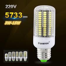 compare prices on e27 led bulb corn 80 watt shopping buy