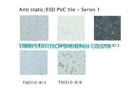 static dissipative tile anti static esd pvc floor tile for