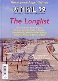 arts u0026 fashion literary magazine subscriptions at newsstand co uk