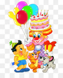 Birthday Decoration PNG Clipart Picture 62476428 751 315