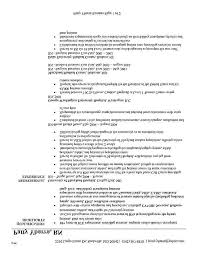 Social Work Resume Template Best Of Relevant Experience Examples No
