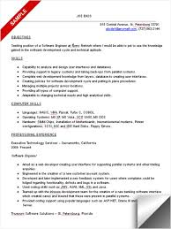 Resume Objective Examples Software Engineer Application Letter For Job From Newspaper How To