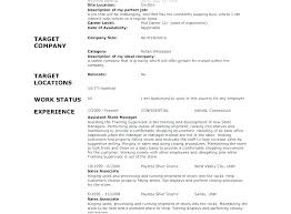 Example Job Resume Resumes For Jobs Examples Of Retail