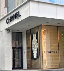 Chanel Boutique Exterior Stock Photo