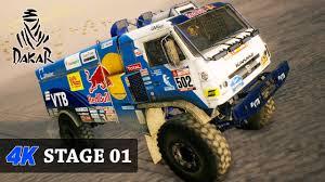100 Game Trucks S In 4K DAKAR 18 Rally TRUCKS FULL Stage 01 LIMA