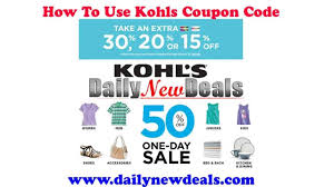 Kohls Coupons, Coupon Codes 2015 - How To Use Online Kohls Mystery Coupon Up To 40 Off Saving Dollars Sense Free Shipping Code No Minimum August 2018 Store Deals Pin On 30 Code 10 Off Coupon Discover Card Goodlife Recipe Cat Food Current Codes Rules Coupons With 100s Of Exclusions Questioned Three Days Only Get 15 Cash For Every 48 You Spend Coupons Bradsdeals Publix Printable 27 The Best Secrets Shopping At Money Steer Clear Scam Offering 150 Black Friday From Kohls Eve Organics