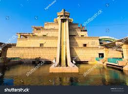 100 Water Hotel Dubai View Aquaventure Park Atlantis Stock Photo Edit