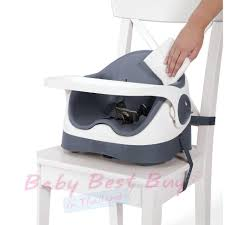 Mamas And Papas Baby Bud Booster Seat Navy