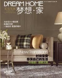 100 Home Furnishing Magazines BettersandGardens611 1 MBID International