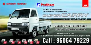 Maruti Suzuki Commercial Vehicles In Bangalore   Maruti Suzuki ... New Commercial Trucks For Sale Freightliner Western Star Truck Dealer Website Templates Godaddy Valley Brake Alignment Grafton Nd 58237 Chevrolets New Low Cab Forward Trucks Heading To Dealers Nationwide Home Global Equipment Sales Isuzu In West Chester Pa Used Parts Kenworth T880 Atd Of Year Business Wire East Coast Truck Auto Sales Inc Autos Fontana Ca 92337 Multistop Truck Wikipedia Dealership Las Vegas Basil Ford Dealership Cheektowaga Ny 14225 Career Opportunities At Points Centre