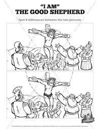 John 10 The Good Shepherd Kids Spot Difference