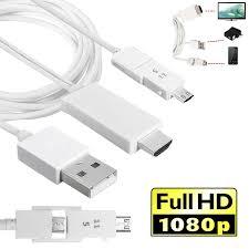 Ophion USB Otg Cable For Samsung Galaxy Tab Tab 2 P5100 P5110