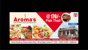what is multi cuisine restaurant aroma s cafe restaurant home kankavli menu prices