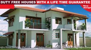 House Designs Plans In Sri Lanka - YouTube
