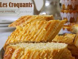 cuisine alg駻ienne gateaux croquets ou croquants gateau algerien le cuisine de samar