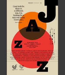 Graphic Design By Atelier MartinoJana For Guimaraes Jazz Edition 2012