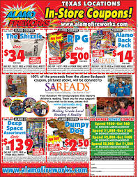 Fireworks Coupons San Antonio - Online Discount Travelex Promo Code Mhattan Helicopters Coupon Creative Live 2018 Pizza Hut Travel Visa Pro Discount Coupons Columbus Ohio Bjs For Alamo Geyser Falls 20 Off Alamo Car Rental Deals From 2196day Spindletop Box July Subscription Review Coupon Get Discover Hire Coupons And Promo Codes At Gamefly Codes May Discount Citicards Car Rental Deals Gardening Freebies Birch Box Yoox July Wcco Ding Out