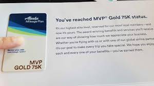 Alaska Airlines MVP Gold 75K Status Explained | SingleFlyer American Airlines Coupon Code Number Pay For Flights With Ypal Credit Alaska Mvp Gold 75k Status Explained Singleflyer Credit Card Review Companion Certificate How To Apply Flight Network Promo Code Much Are Miles Really Worth Our Fly And Ski Free At Alyeska Official Orbitz Promo Codes Coupons Discounts October 2019 Air Vacations La Cantera Black Friday Klm Deals Promotions Dr Scholls Coupons Printable 2018 Airline Flights Codes 2017 Otrendsnet The Ultimate Guide Getting Upgraded On