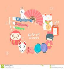 Element In Japanese Translation