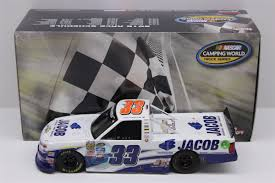 Ben Kennedy 2016 Jacob Industries Bristol Race Win 1:24 Nascar ... Truck Race At Bms In August Moved Back One Day Sports Brnemouth Kawasaki On Twitter Massive Thanks To Volvo And Erik Jones Falls Short Of First Cup Series Win Records Careerbest Total Truck Centers Racing Total Centers News Kingsport Timesnews Nascars Tv Deal Helps Overcome Attendance Bristol Tn Usa 21st Aug 2013 21 Nascar Camping World 2017 Motor Speedway Josh Race Preview Official Website Matt Crafton Toyota Racing Ryan Blaney Won The 18th Annual Unoh 200 Presented By Zloop Freightliner Coronado Havoline Ganassi
