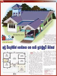 New Home Plans In Sri Lanka - House Decorations