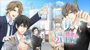 Our Two Bedroom Story Minato by Dating Sims Games On Android The Yaoi Addiction Society