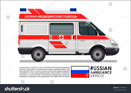 Russian Ambulance Car Vehicle Truck Van Stock Vector (2018 ... China Emergency Car Ambulance Truck Hospital Patient Transport 2013 Matchbox 60th Anniversary Ambul End 3132018 315 Am The Road Rippers Toy State Youtube Fire Department New York Fdny Truck Coney Island Stock Amazoncom New Tonka Lights Siren Sounds Rescue Force Red File1996 Hino Ranger Fd Ambulance Rescue 5350111943jpg Standard Calendar Warwick Calendars Sending Firetrucks For Medical Calls Shots Health News Npr Chevrolet Kodiak Indianapolis And Cars Isolated On White Background Military Items Vehicles Trucks