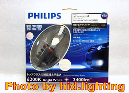 Philips Lamps Cross Reference by 1x Philips T15 T16 921 W16w 6000k Reverse Light Bright Ultinon
