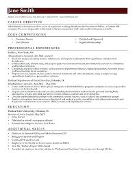 Resume Examples Housekeeping Housekeeper Sample No Experience Supervisor