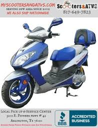 Buy ICEBEAR 150CC SPORTX STREET GAS SCOOTER MOPED For Sale