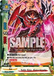 buddyfight trial deck 5 image td05 0001en sle png future card buddyfight wiki