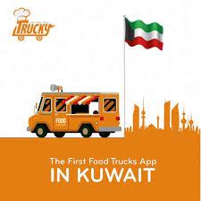 Trucky App On Twitter: