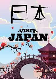 Visit Japan Retro Travel Poster Art Print
