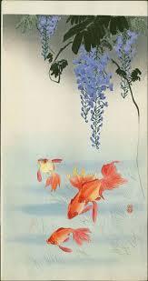 Ohara Koson Japanese Woodblock Print