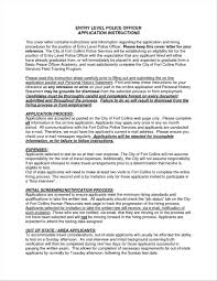 Cover Letter Examples Law Enforcement No Experience Resume