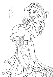 Coloring Disney Princess Pages Jasmine