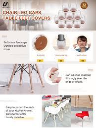Amazon Outus Chair Leg Caps Silicone Floor Protector Round