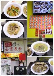 pat鑽e cuisine 美食 紐約法拉盛flushing 台式餐廳 台北夯taipei hong