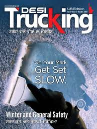 Desi Trucking Magazine - US By Creative Minds - Issuu Trucking Companies Home Fleet Cure Conway Rest Area I44 In Missouri Pt 1 More I40 Traffic Part 3 I5 California Maxwell 10 Salinas Companies Named Wrongful Death Lawsuit Pak Cargo Truck Driver Simulator Game Pk To Jk Amazing 3d Game 2015 Transportation Buyers Guide By Annexnewcom Lp Issuu Barstow 8