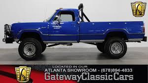 1973 Dodge Power Wagon | Gateway Classic Cars | 261-ATL