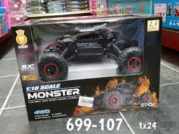 699-107 JD Toys RC Monster Truck 4WD 1:18 Scale – Time Toybar Costway 110 4ch Rc Monster Truck Electric Remote Control Offroad The Monster Nitro Powered Rtr 110th 24ghz Radio 2016 Year Of The Thunder Tiger Krock 18 Car Large Kids Big Wheel Toy 24 Zingo Racing 9119 Amphibious 6327 Madness 3 Lock Load Squid And Toys Jam Sonuva Digger Unboxing 114 Scale 24ghz Blackred Best Choice Products New Bright 124 Walmartcom Grave Full Function Walk Around Ff 96v