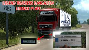 Legend Truckers Bangladesh License Plate | Tutorial - YouTube Truck Driver License Professional Resume Templates Trucker Driving License Truck Driver Job Related Vector Image Ets2 Scania Simulator 1 Youtube Sample Video For Heavy Trailer Practical Test Trucking With Weasel The Drivers Euro 2 How To Get Your Class A Cdl Roadmaster School Whats Up New Graduates Of Career Traitions Traing Program Posting Commercial Cvtc Course Allows High School Students To Receive Driving Atlanta Jobs Car Caucasian Teen Boy Showing K Tractor Student Stock Photo